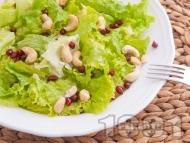 Рецепта Зелена салата с кашу и нар
